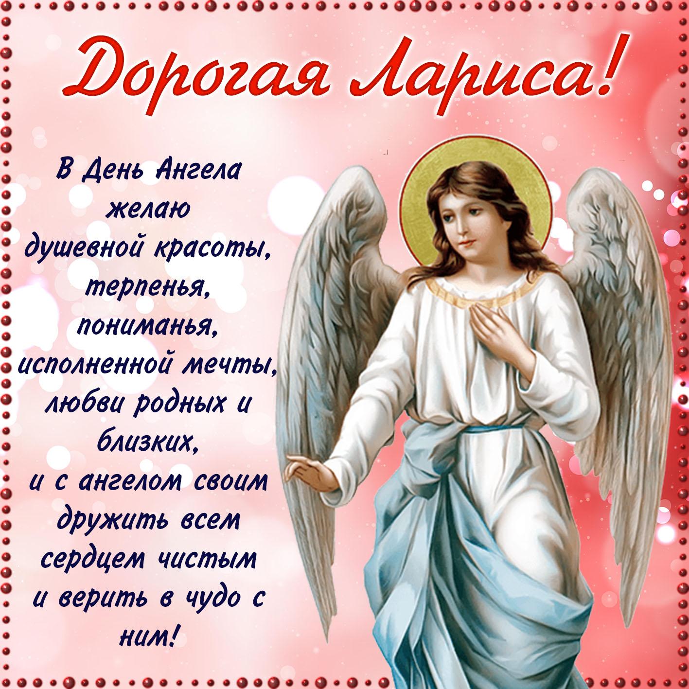 открытки с ангелом марины основатель виктор франкл