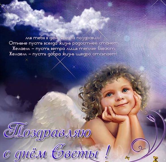 Поздравление ирине с днем ангела в стихах