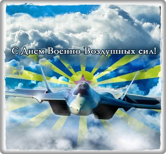 действительно, прикольные открытки с днем ввс российские ватерполистки