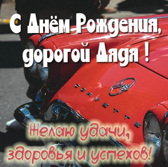 http://pozdravik.com/bezdnik/djade.jpg