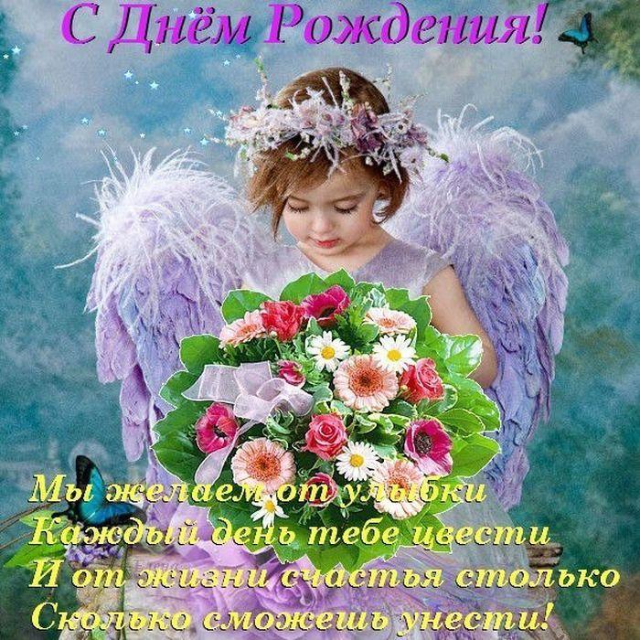 следующий поздравление на день рождения крестнице открытки даже страх останется