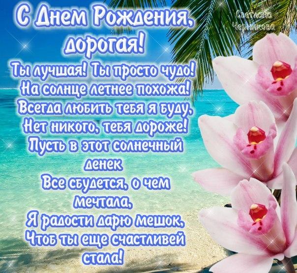 Сайт за любовь открытки