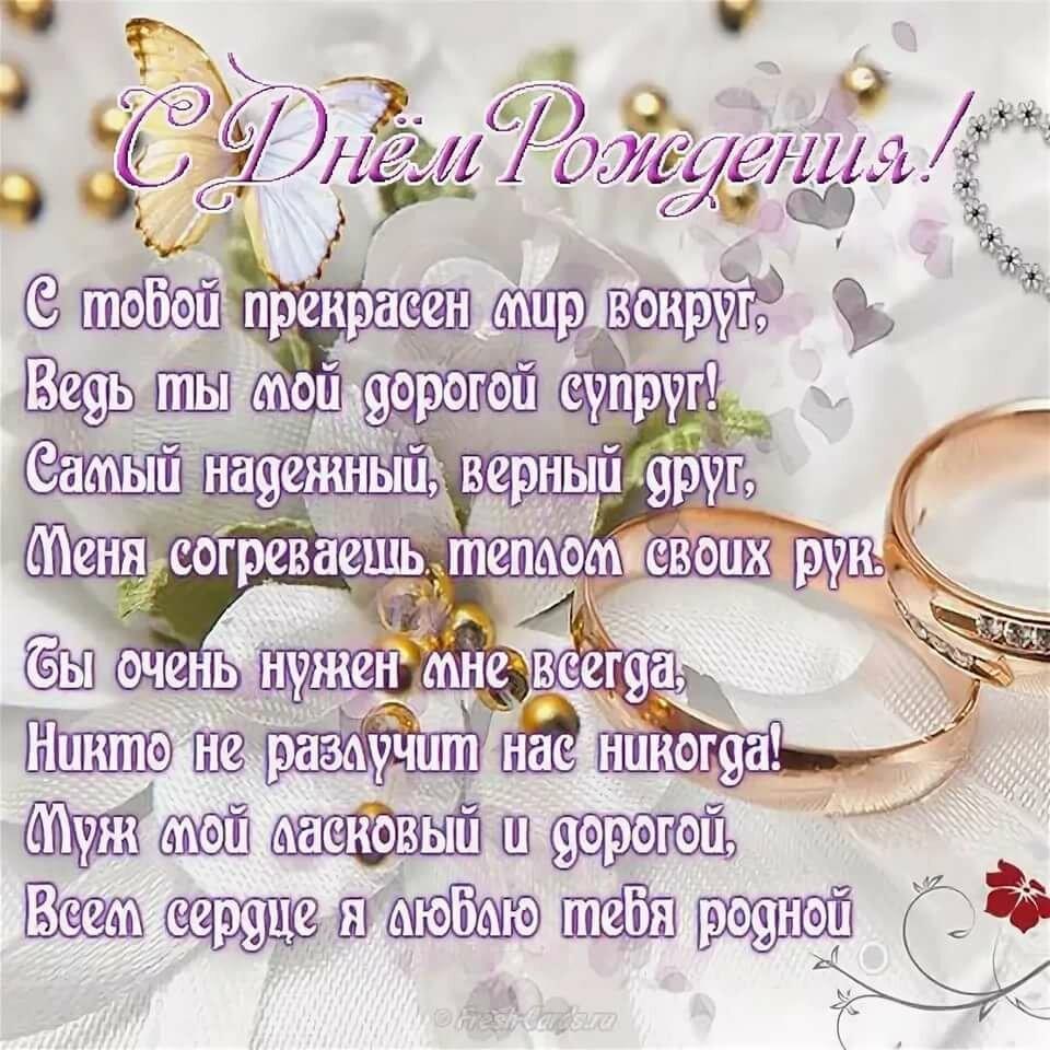 Смс Поздравления Бывшей Жене