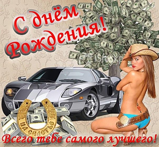 ВОСТОЧНО-ЕВРОПЕЙСКАЯ ОВЧАРКА ВЕОЛАР НОРД - Страница 5 Nachalniku-6