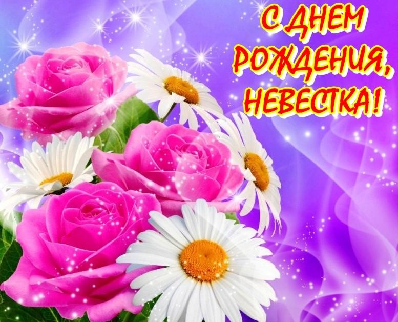 http://pozdravik.com/bezdnik/nevestke-3.jpg