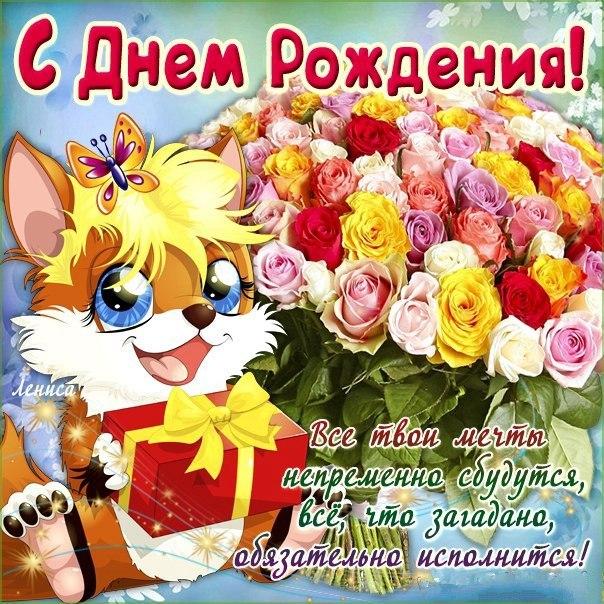поздравления с днем рождения племяннице и крестнице от дяди