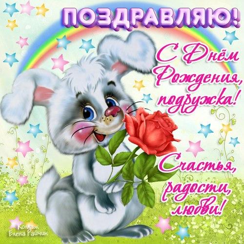 Поздравляем с Днем Рождения Машу (Lyana) 10