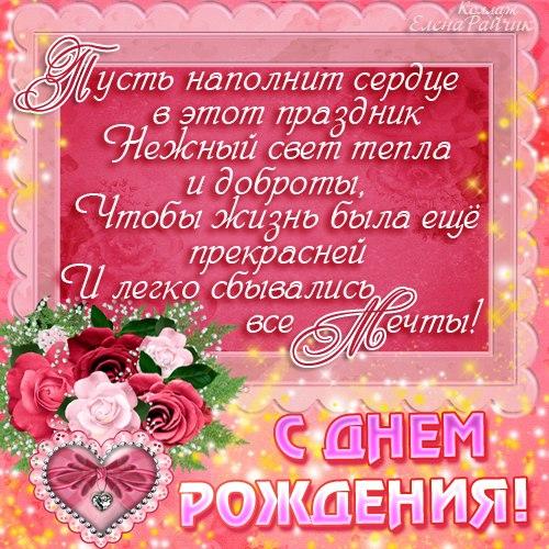 http://pozdravik.com/cards/11.jpg