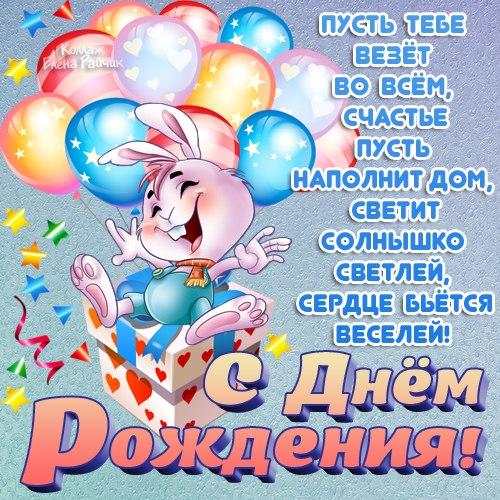 http://pozdravik.com/cards/14.jpg