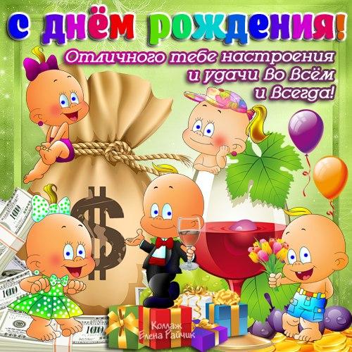 Поздравляем с Днем Рождения Людмилу ( Кенди) 2
