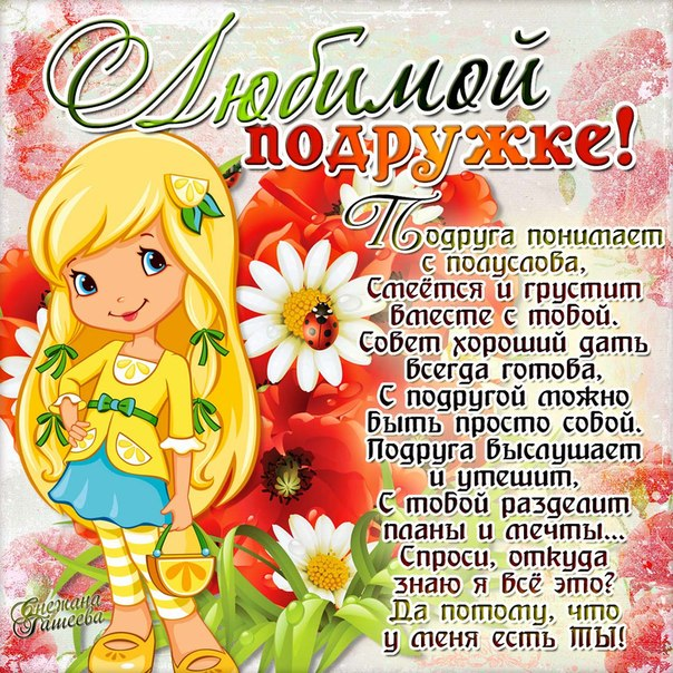 http://pozdravik.com/cards/201.jpg