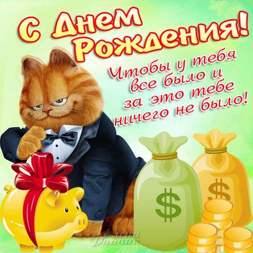 http://pozdravik.com/cards/209.jpg