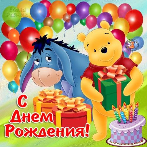 Поздравляем с Днем Рождения Лидию ( sageli) 31