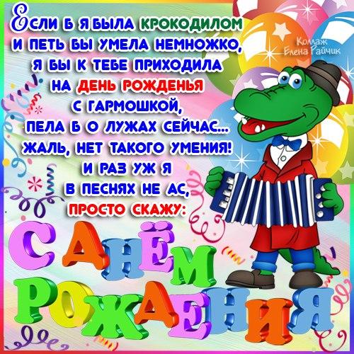 Поздравляем с Днем Рождения Натали (natu81) 34