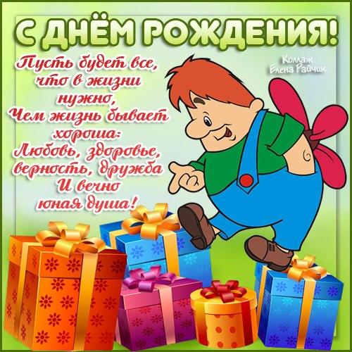 http://pozdravik.com/cards/38.jpg