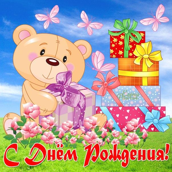 Поздравляем с Днем Рождения Юлию (ULLASHKAA) 4