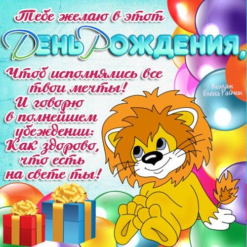 прикольные поздравления с днем рождения: