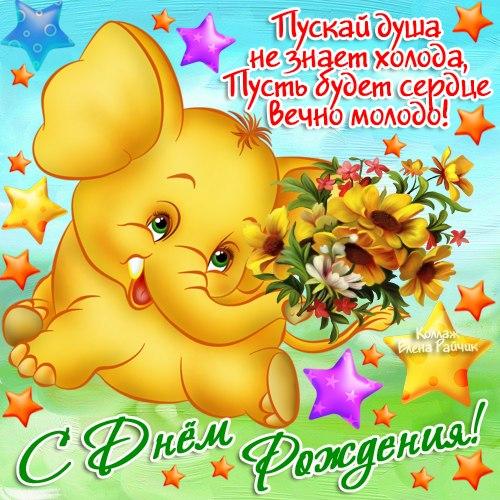 Поздравляем с Днем Рождения Татьяну (Татьяна С.) 6
