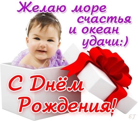 http://pozdravik.com/dobrye/27.jpg