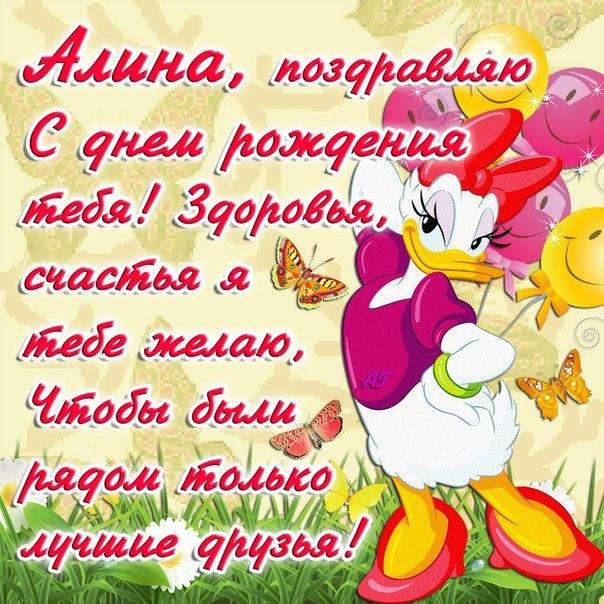 Звуковые поздравления от жириновского