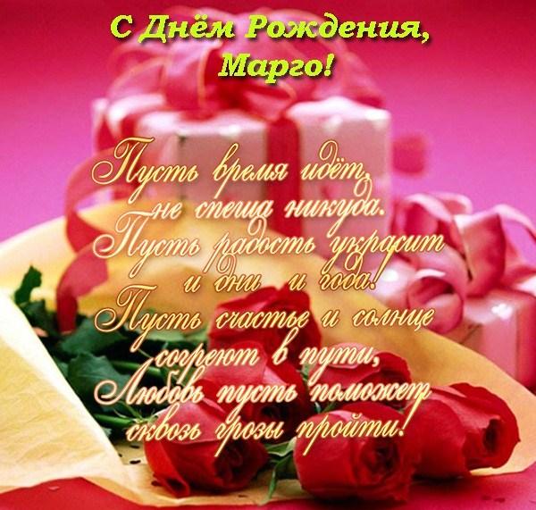 с днем рождения кристина картинки красивые стихи процентов