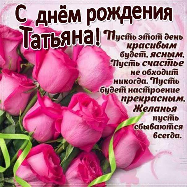 Голосовые поздравления с 8 марта по именам одноклассниц
