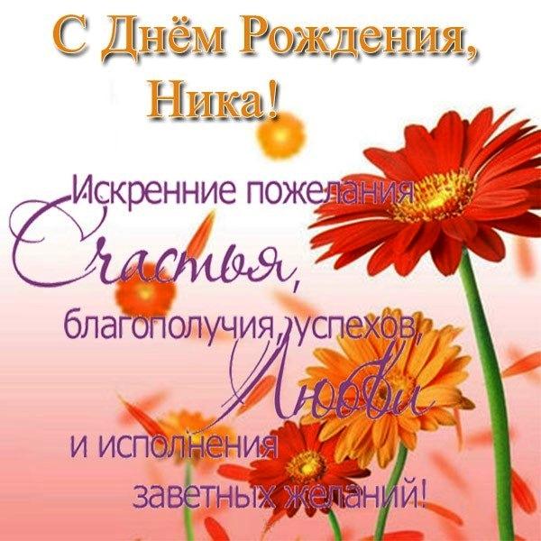 Веронике 3 года открытка
