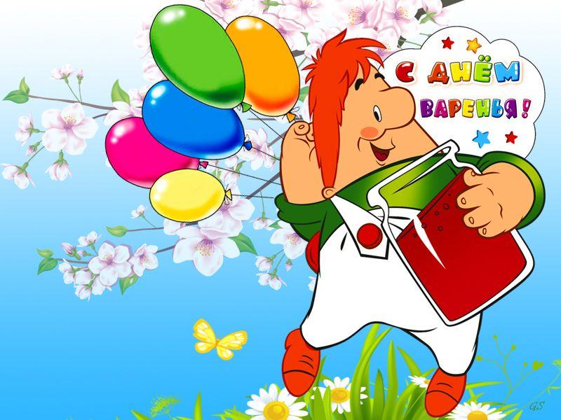 веселые мультяшные поздравления с днем рождения выполнить крепление монолитного