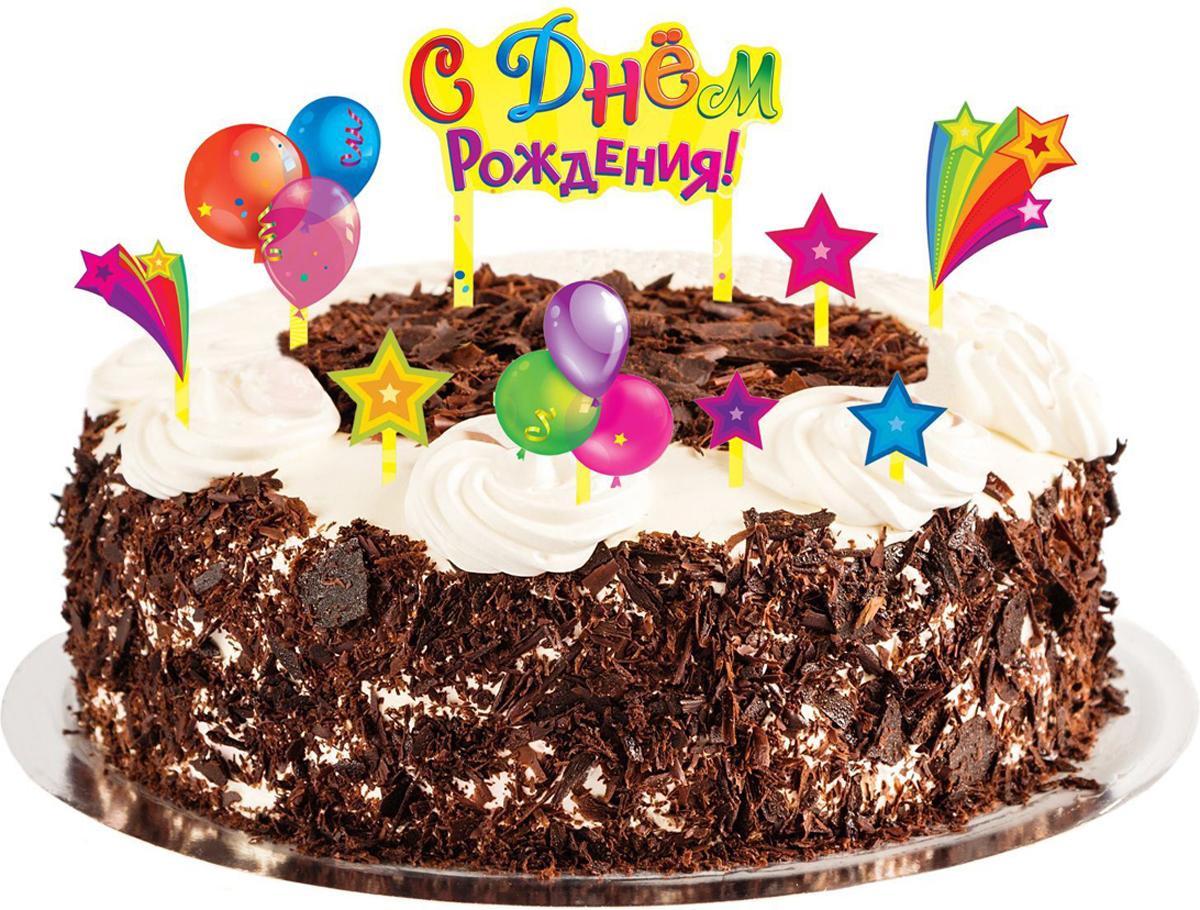 открытки с днем рожденья с тортом