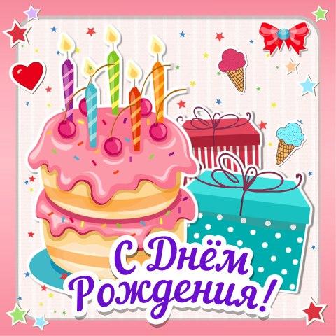 ярослав 5 лет поздравления с днем рождения