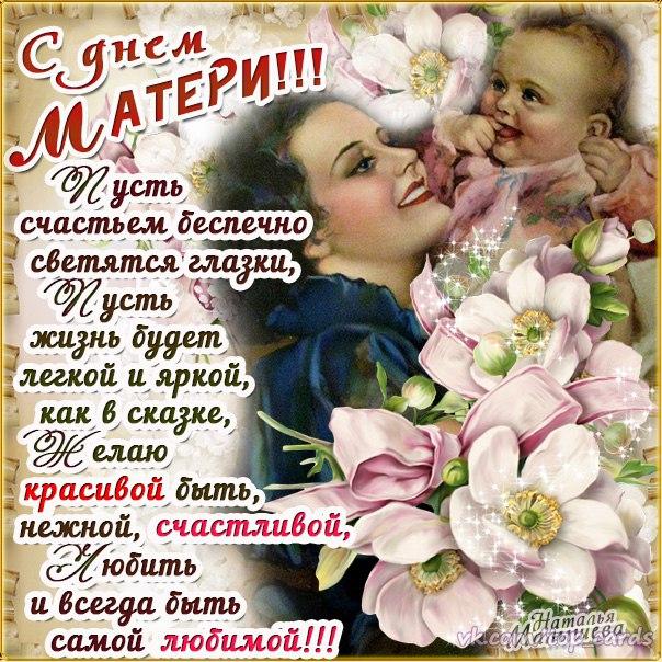 Иллюстрации с поздравлением мам конструкция