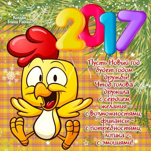 Эротические поздравления с новым годом змеи