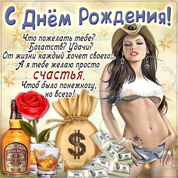 ero-prikolnie-kartinki-na-den-rozhdeniya-pornushka-s-devushkami-v-ochkah