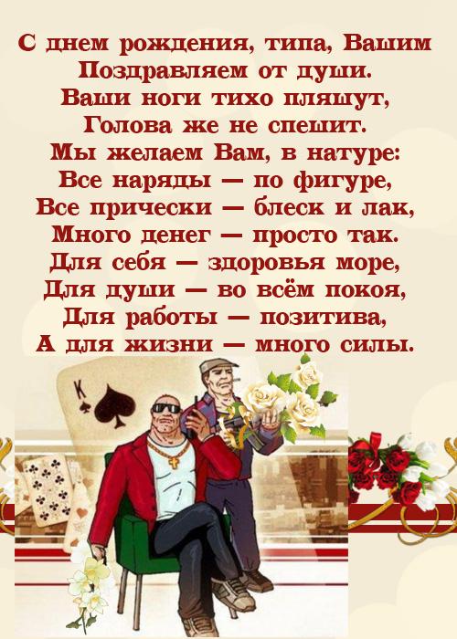 http://pozdravik.com/prikol-birthday/25.jpg