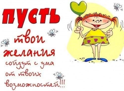 http://pozdravik.com/prikol-birthday/3.jpg
