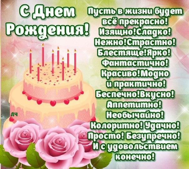 поздравления с днем рождения открытки картинки прикольные