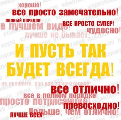 http://pozdravik.com/prikol-birthday/7.jpg