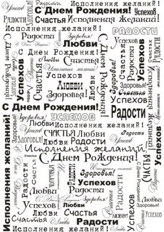 http://pozdravik.com/prikol-birthday/95.jpg