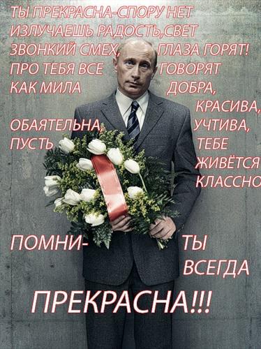 Голосовое поздравления с 8 марта с открыткой