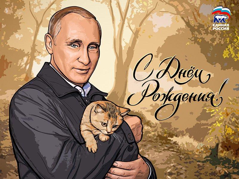 Музыкальные открытки, открытка от депутата с днем рождения